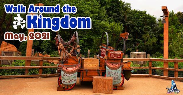 Walk-Around-the-Kingdom-Hong-Kong-Disneyland-June-2021, 香港迪士尼樂園, HKDL
