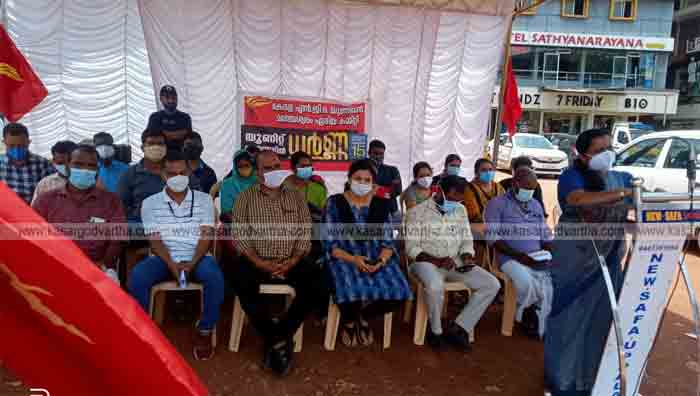 News, Kasaragod, Kerala, NGO union, Central government, Anti-people,