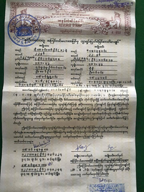 divorcee contract document copy