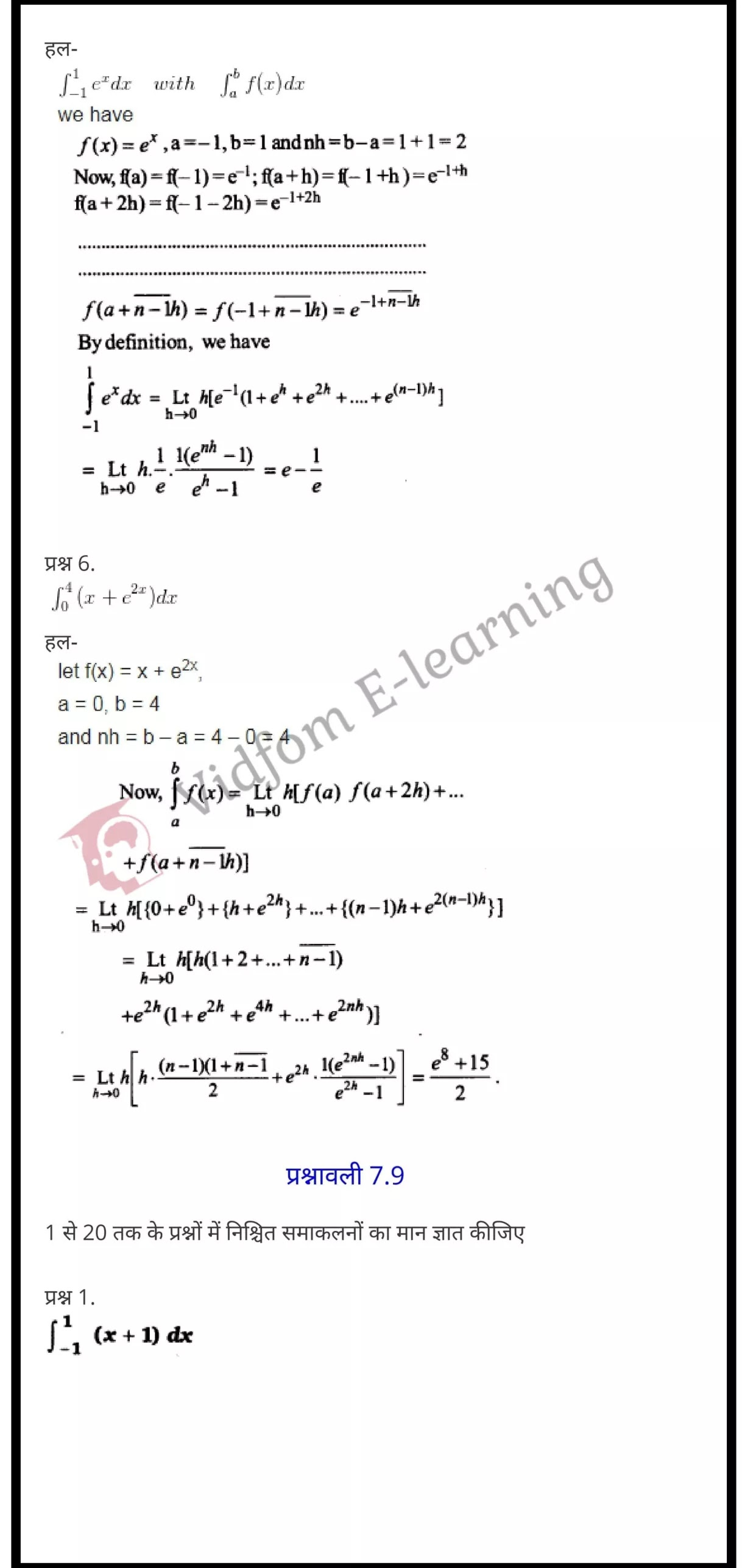 class 12 maths chapter 7 light hindi medium 65