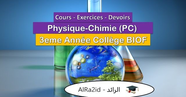Cours Physique Chimie Pc 3eme Annee College Biof