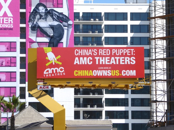 AMC Theatres China's red puppet billboard