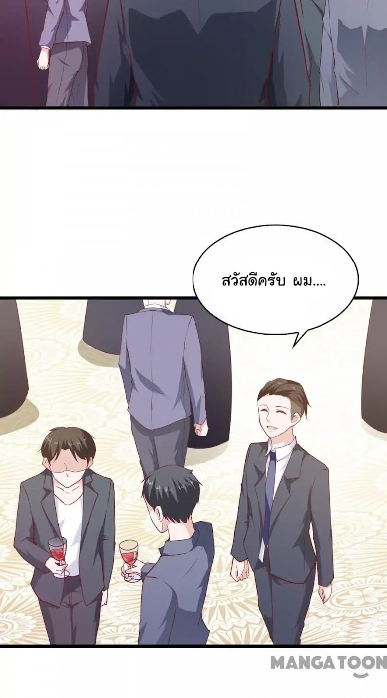 Almight Network - หน้า 12