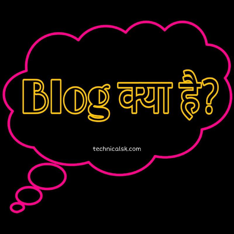Blog me kya kya milta hai, blog par post kaise likhe, blog aur website me antar, what is blog article, what is blog and its importance, what is blog style writing, what is blogging quora, what is blogging hindi, what is blog vs forum, what is blog malayalam, what is blog development, what is blog commenting in hindi, व्हाट इस ब्लॉग राइटिंग, what is blog meaning in malayalam, what is blog hosting control panel, what is blog in simple words, what is gardening blog, what is blog to, what is web 2.0 blog, व्हाट इस ब्लॉग, what is a blog and how do you make money from it, what is leadership blog, what is engineering blog, what is blog wiki, what is fcpa blog, व्हाट इस ब्लॉग एड्रेस, what is blog and its purpose, what is zendesk blog, 1what is a blog, what is blog and its purpose, what is blog vs forum, व्हाट इस ब्लॉग इन कंप्यूटर, what is quartz blog, What is a blog, bates family blog, blog where to start, blog with Google,