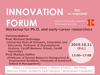 Forum 2019.10.11 Workshop for Ph.D. and early-career researchers