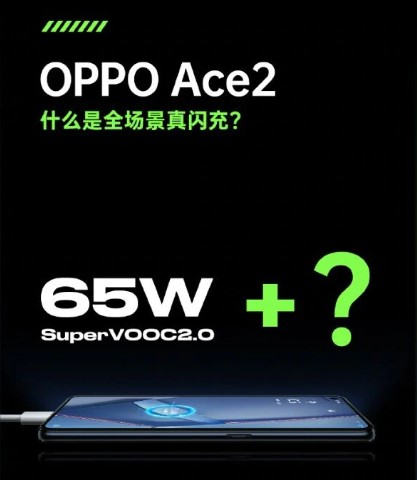 Oppo Ace 2 Confirmed to Support 65W Fast Charging