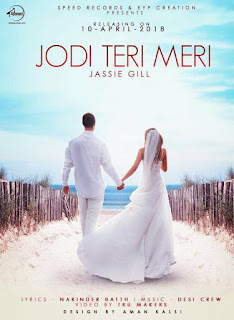 Jodi Teri Meri Lyrics – Jassi Gill Song