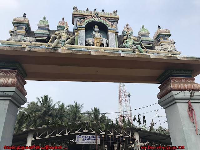 Sri Gokula kannan Temple Neyveli