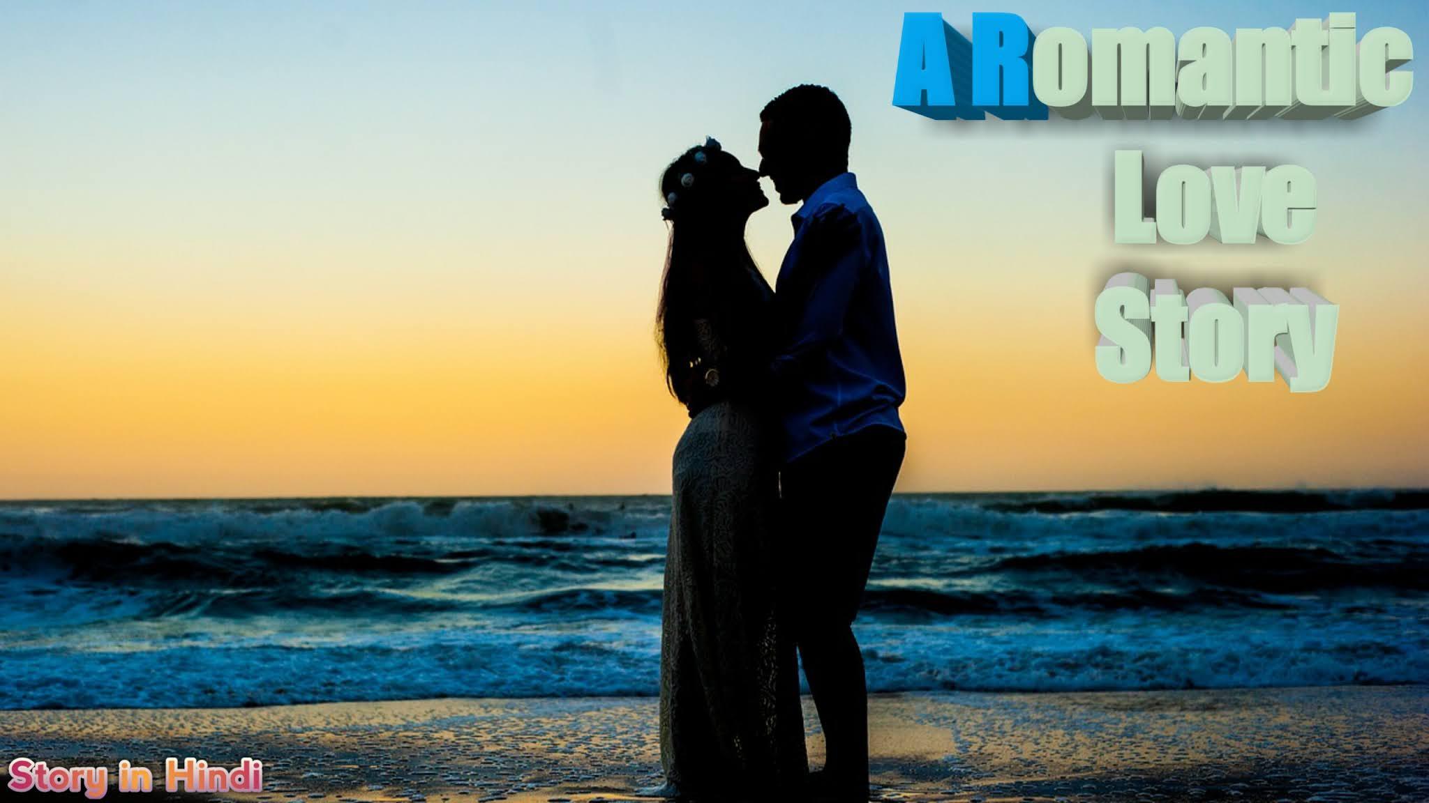 Very Romantic Love Story