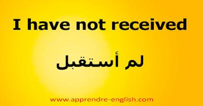 I have not received    لم أستقبل