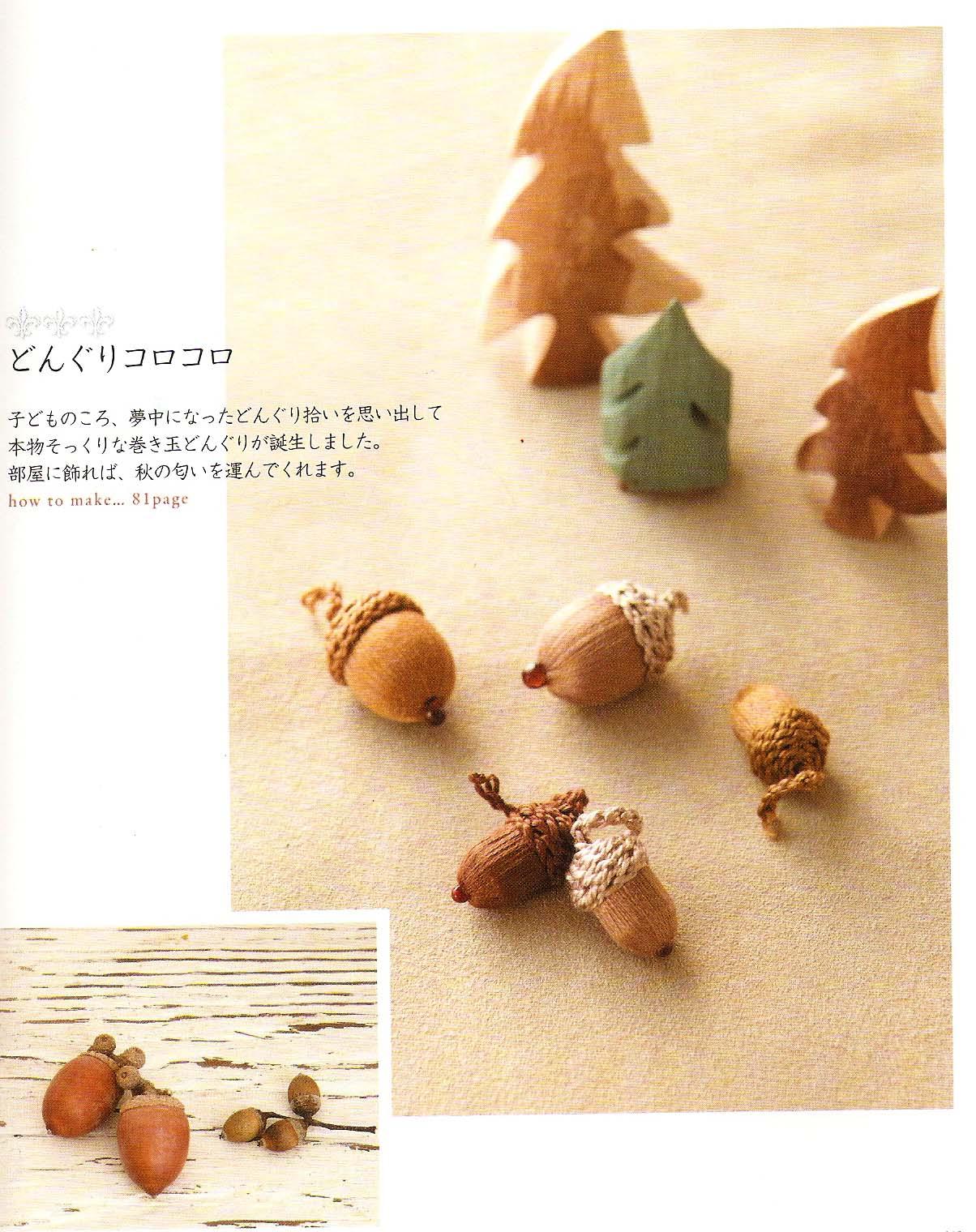 Zakka Life Japanese Craft Book For Making Tassels