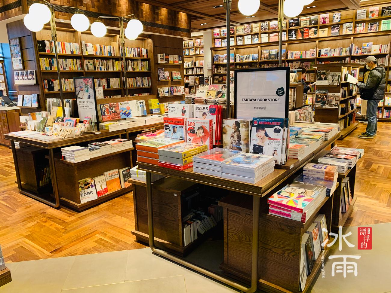 書店內部的照片