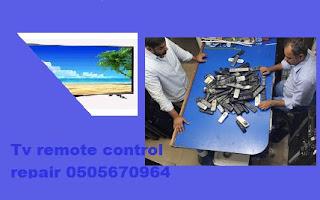 TV LED Remote Control Repair