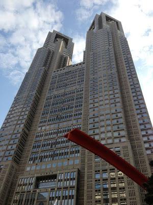 Tokyo Metropolitan Government Building in Shinjuku Japan