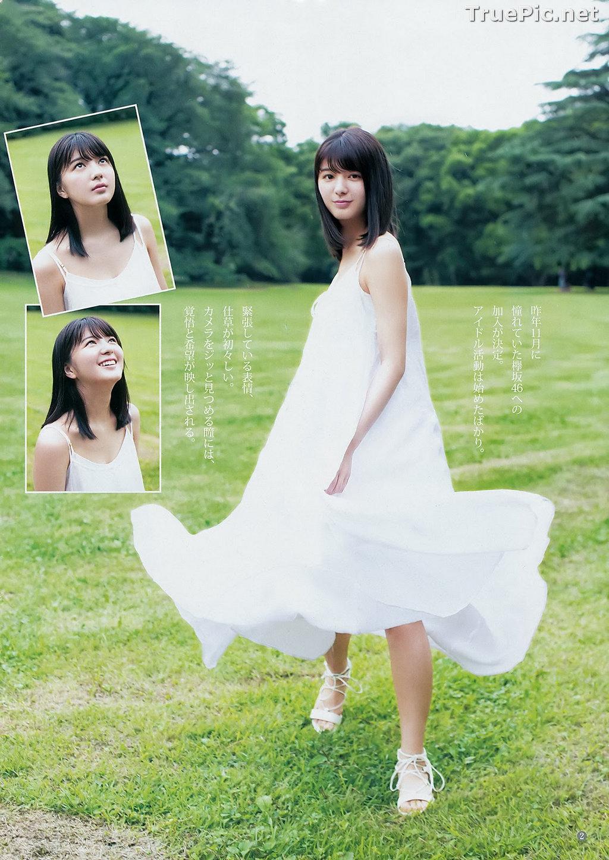 Image Japanese Idol Singer - Yumiko Seki (関有美子) - Beautiful Picture Collection 2020 - TruePic.net - Picture-7