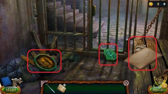 закрытая клетка на замок в игре затерянные земли 4 скиталец