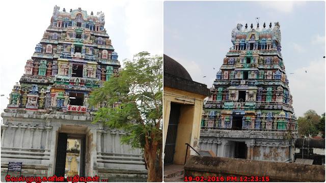 Aavoor Shiva Temple