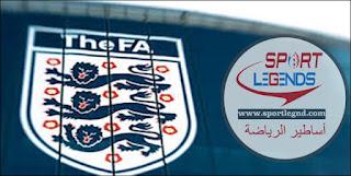 الاتحاد الإنجليزي يقاضي الفيفا في المحكمة الرياضية
