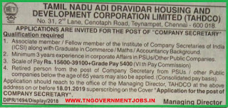 tahdco-company-secretary-post-recruitment-tngovernmentjobs-december-2018