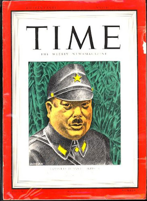 Time magazine cover of General Yamashita 22 March 1942 worldwartwo.filminspector.com