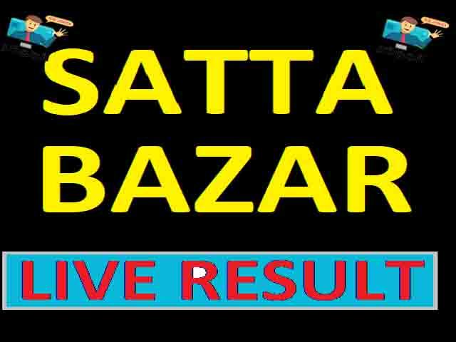 لعبة Satta King