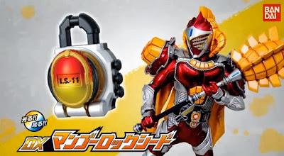 http://1.bp.blogspot.com/-jaQgR4vw8lE/UpxaszkFCUI/AAAAAAAAqUk/CIZbCX4cAys/s1600/mango+lock+seed.jpg