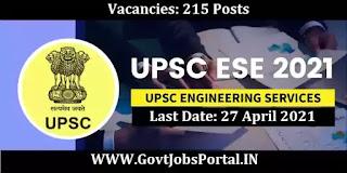 UPSC Engineering Services Exam 2021 Notification
