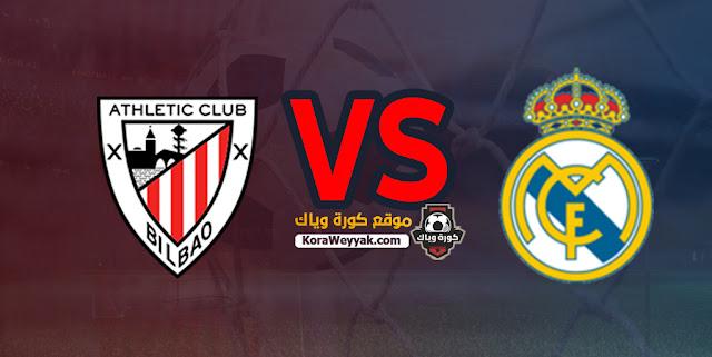 نتيجة مباراة ريال مدريد وأتلتيك بلباو اليوم 15 ديسمبر 2020 في الدوري الاسباني