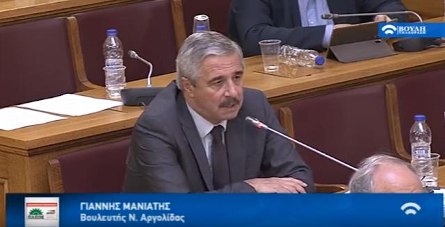 Γ.Μανιάτης: Εύσημα από δανειστές - Άλλα 5,5 δις € απώλειες για τα νοικοκυριά (βίντεο)