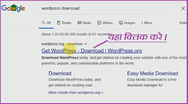 How to Download Wordpress in Local Host | Wordpress Install kaise kare ? | Hindi Tech Know