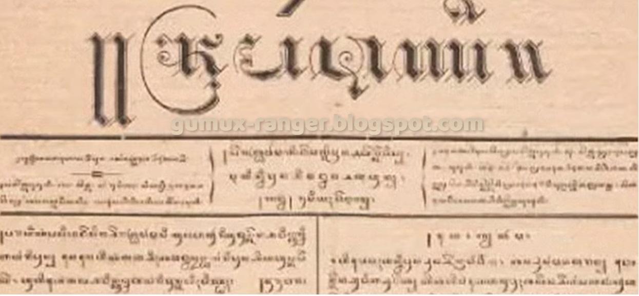 Surat Kabar Bromartani