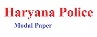 Haryana Police Modal Paper  | Haryana Police Practice Paper 1