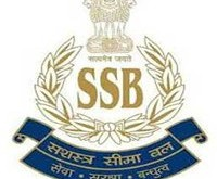 Sashastra Seema Bal - SSB Recruitment 2017