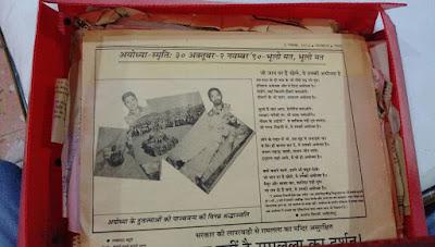 kothari brothers ayodhya