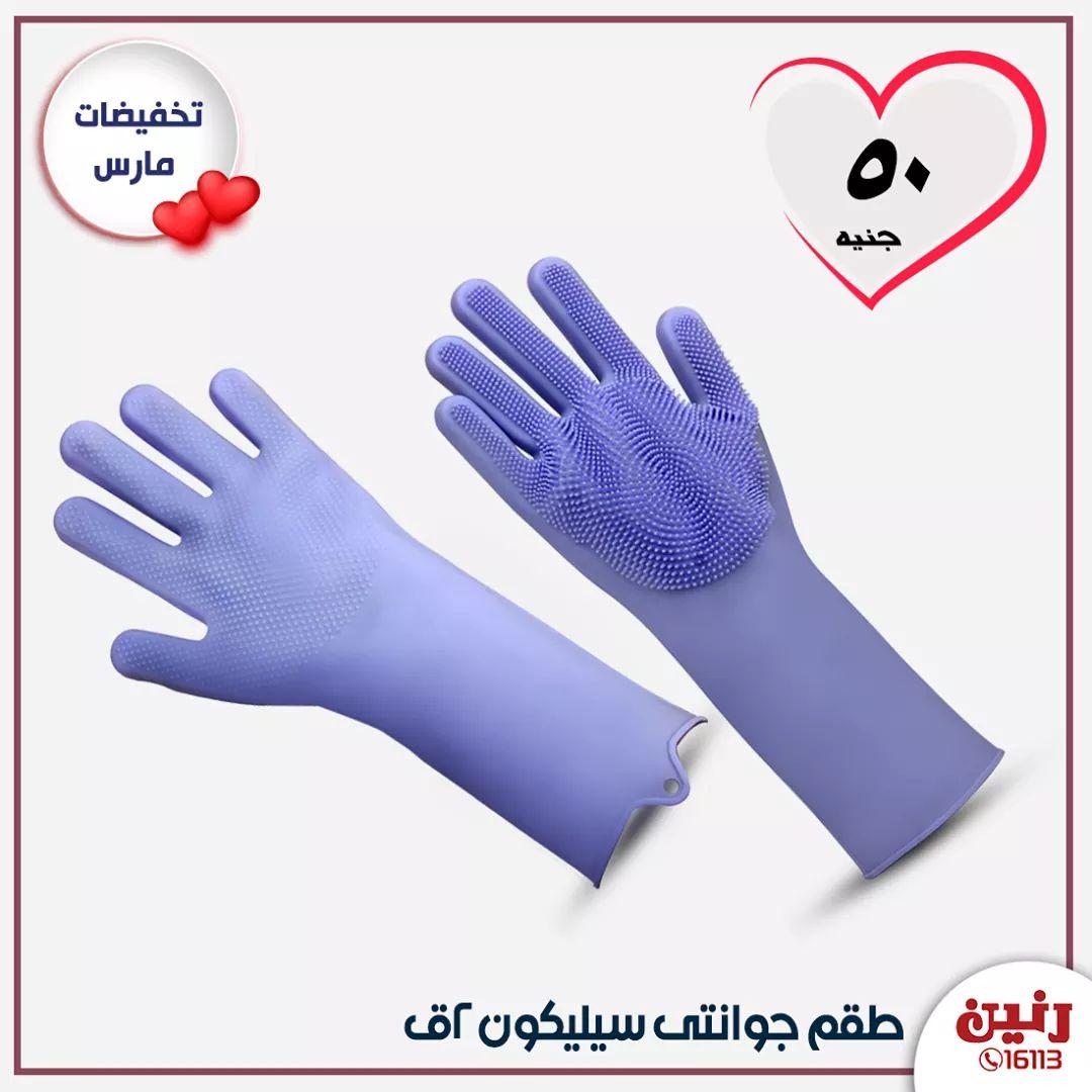 عروض رنين اليوم مهرجان ال 50 جنيه الاربعاء 11 مارس 2020
