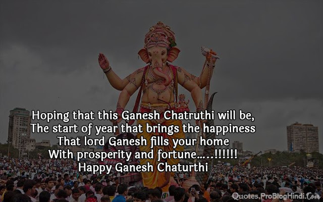 wishing ganesh chaturthi quotes