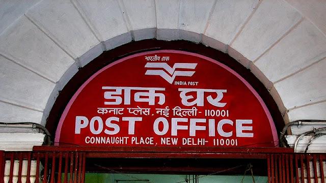 Postal Employment Opportunities : डाक सेवक और मल्टी-टास्किंग स्टाफ के लिए करें आवेदन
