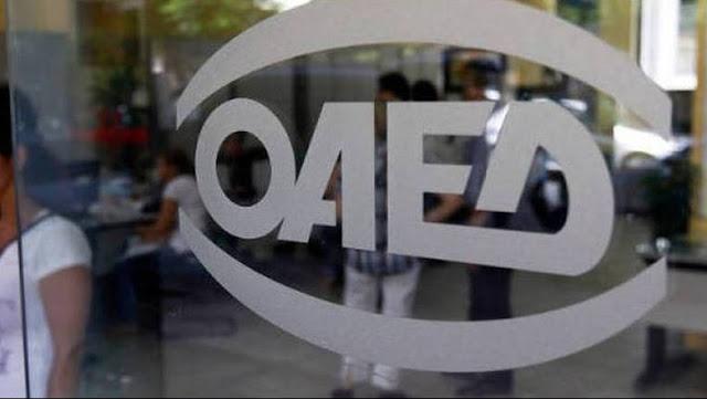 Κινητοποίηση από τους εργαζόμενους σε πρόγραμμα ΟΑΕΔ 5.500 άνεργων πτυχιούχων