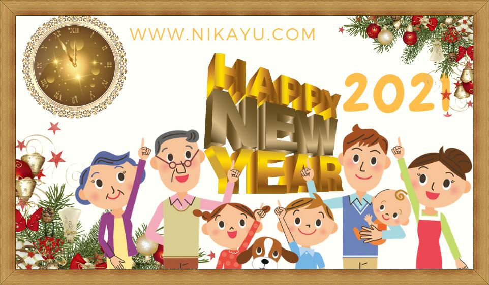 Twibbon  Tahun Baru [New Year ] 2021 | Poster Ucapan