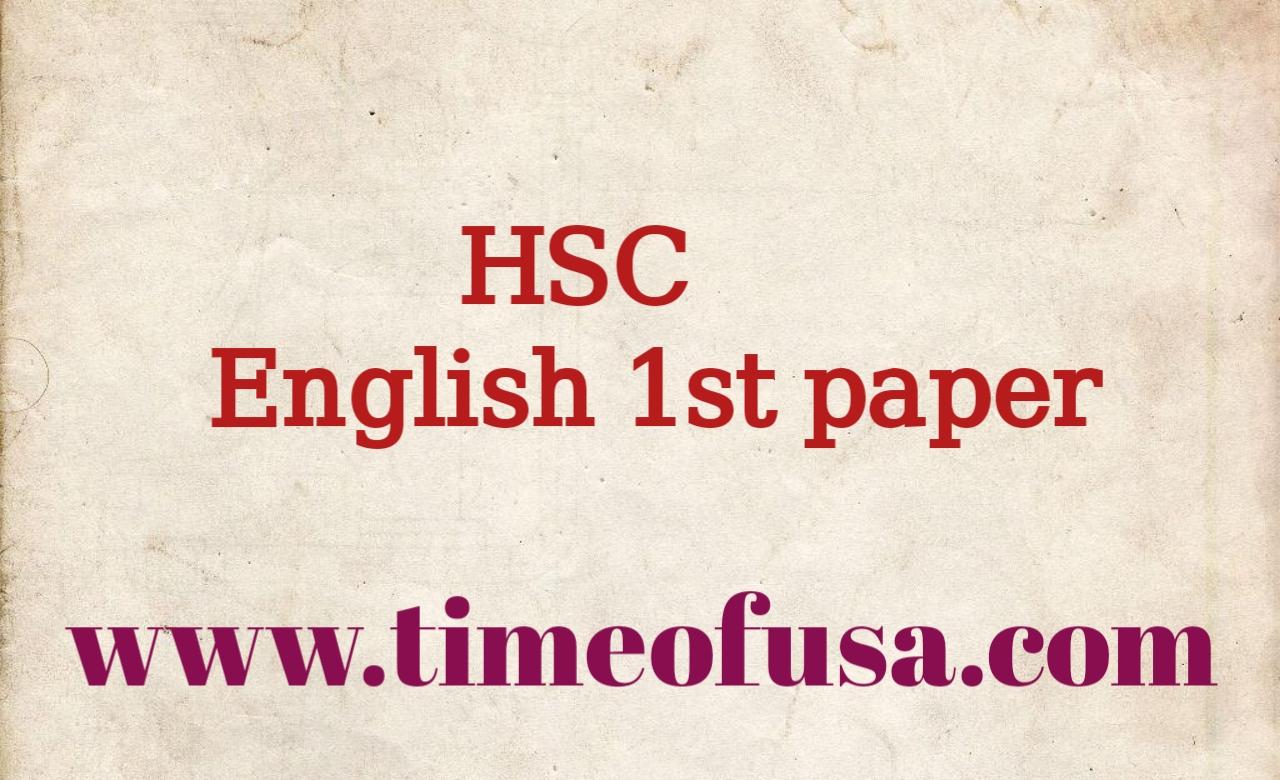 HSC English 1st paper suggestions 2021 |HSC English 1st paper final suggestion | এইচএসসি ইংরেজি ১ম পত্র সাজেশন ২০২১