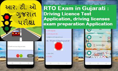 RTO Exam in Gujarati, driving licenses exam preparation Application