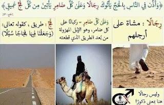 لفهم آيات القرآن الكريم 20.jpg