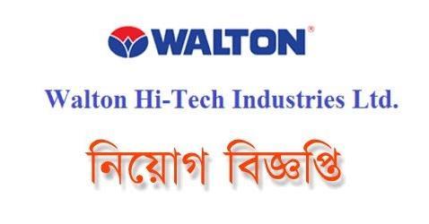 walton job