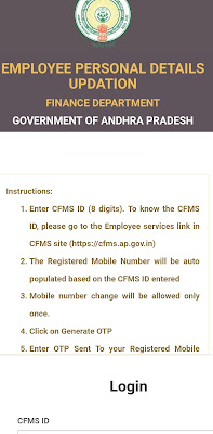 To Know YOUR PHONE NUMBER LINKED WITH CFMS ID