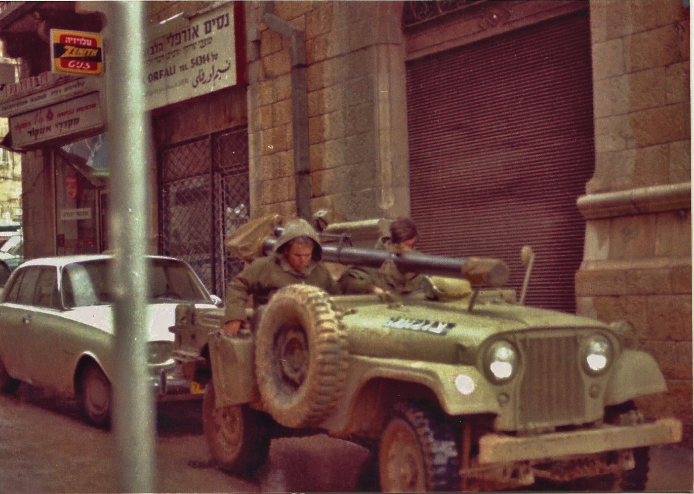 "Types Of Jeeps >> Ed Okun ""Modeling Military History"": Israeli Army M-38A1C ..."