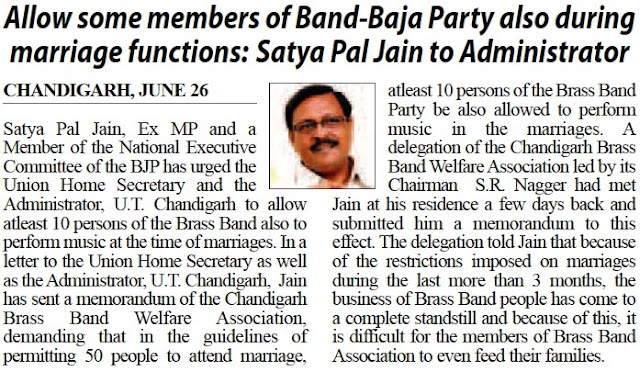 Allow some members of Band-Baja Party also during marriage functions: Satya Pal Jain to Administrator