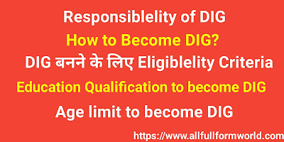 DIG Full Form in Hindi