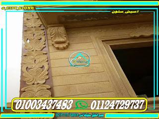 حجر هاشمي 2019