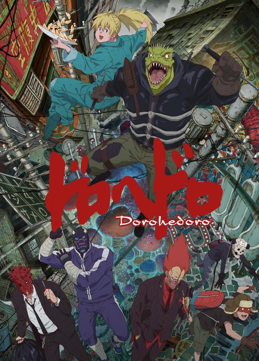 Dorohedoro |12/12| |Sub. Español| |HD 720p| |Mega 1 Link|