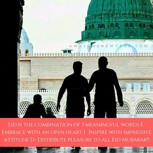 Eid-ul-Fitr Images